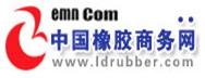 橡胶商务网